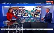 Андрей Климов о вмешательстве США в российские выборы