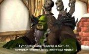 WoW Legion - Интервью с Гулданом