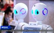 В Китае тестируют роботов для диагностики заболеваний.