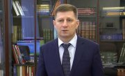 Хабаровский губернатор запретил чиновникам летать бизнес-классом