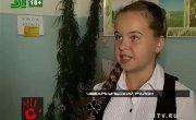 Девочка вырастила куст конопли и принесла его в школу.
