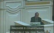 Последствиях поправок в Конституцию РФ