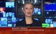 Страны Запада дружно высказывают готовность помочь Украине