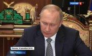 Выстрел в спину: убийца давно следил за российским послом (Вести недели).