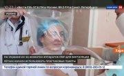 Пакеты вместо ИВЛ  украинские врачи проявляют чудеса изобретательности - Россия 24