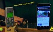 Заряди NOKIA 3310 миллионом вольт.Эпичный батл: 10-ти ядерный смартфон UMI Z и нокия! Кто кого?