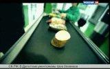 Наука продавать. Наука 2.0. 02.04.2011.
