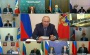 Заседание Президиума Государственного Совета