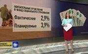 Новый налог на зарплаты хотят ввести в России