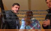 Яшин против России? Связь ОБСЕ и ПАРНАС? Роман Зыков 21.10.16