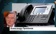 Александр Проханов. Удивительные идиоты Украины и Путин как человек-солярис