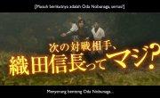Храбрые: Ультрамариновые войны / Brave: Gunjyo Senki - Тизер