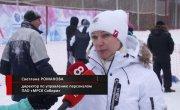 """Программа Актуально 8 канал № 581 """"Лыжные гонки группы компаний """"Россети"""""""""""