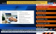 Фейковые новости о коронавирусе заблокированы, распространители задержаны