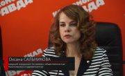 "Программа Актуально на 8 канале № 653 ""Тёплый апрель"""