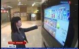 Кофейные автоматы сканируют японцев - Телеканал РОССИЯ