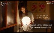 Фукуока / Fukuoka - Русский трейлер субтитры